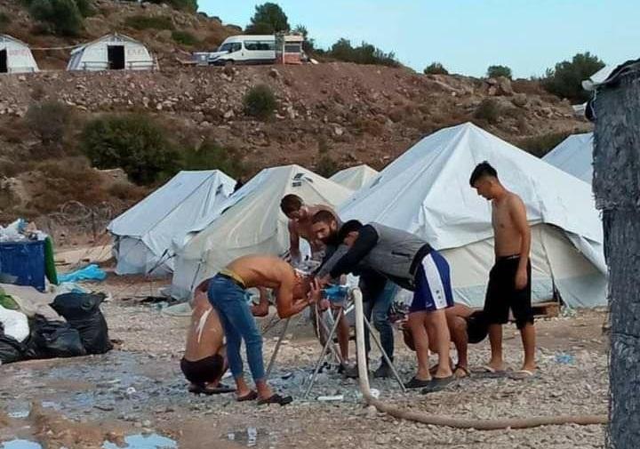 موریا کمپ