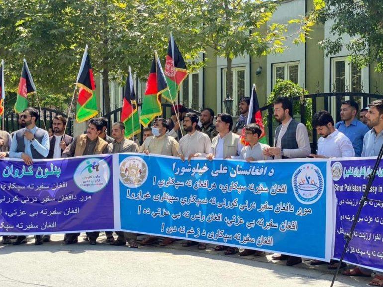 پاکستان سفارت مخې ته لاریون