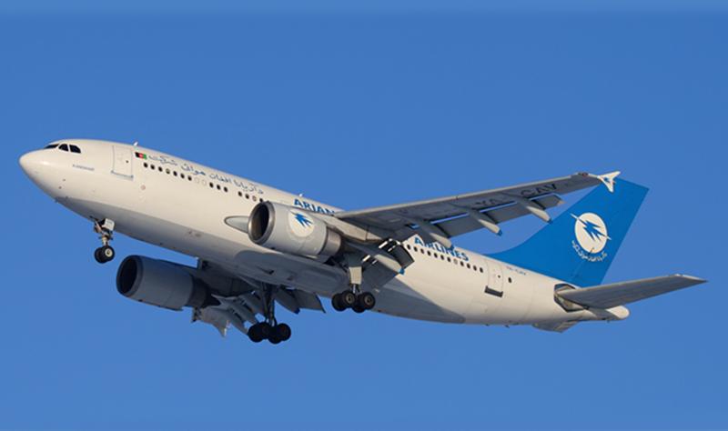 هواپیمای آریانا