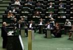مجلس ایران توافقنامه هستهیی را تایید کرد