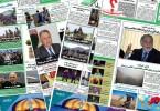 روزنامه-اطلاعات-روز