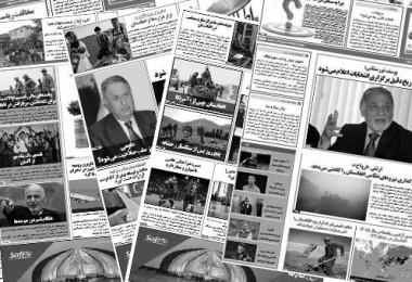 اطلاعات روز؛ اطلاعرسانی ارزشمدار