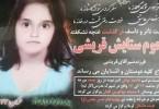 setayesh quraishi