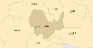 151005173255_kabul_map_640x360_bbc_nocredit