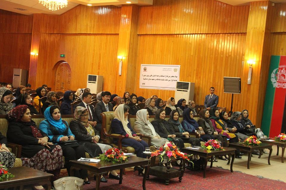 همایش زنان به مناسبت «روز همبستگی جهانی و هفتهی بسیج ملی علیه مواد مخدر» از سوی وزارت مبارزه با مواد مخدر برگزار شده بود