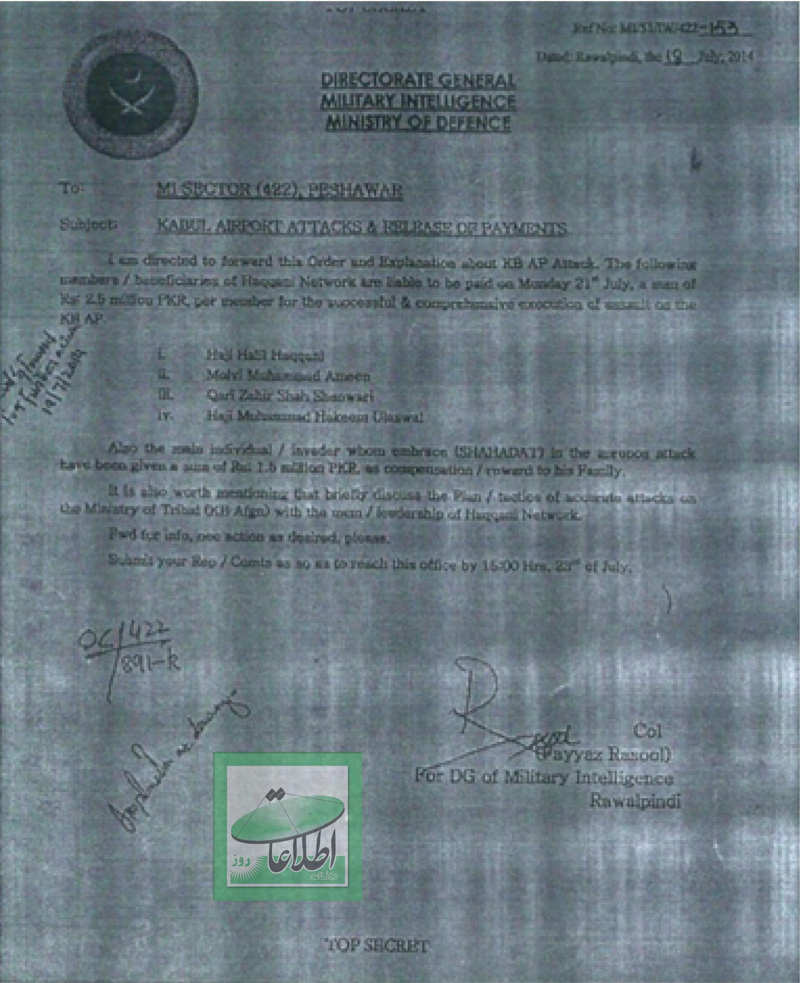 رحمت الله نبیل رییس پیشین امنیت ملی اسناد همکاری های پاکستان با تروریستان را منتشر کرد.