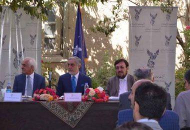 afghanistan_constitutation