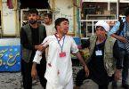 attentato-isis-kabul-afghanistan-cosa-e-successo-23-luglio-2016-orig_main