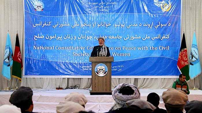 برنامهی شورای عالی صلح برای باز کردن گره کور صلح چیست؟