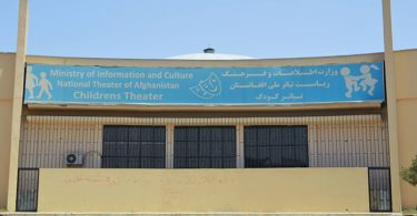 صحنهی فراموششده؛ تئاتر افغانستان در هفده سال اخیر