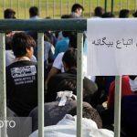 از زندانهای ایران تاخیابانهای آلمان