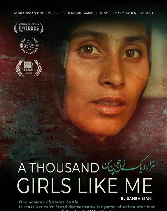 هزار و یک زن چون من؛ فلمی با فریاد بلند اجتماعی