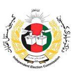 انتخابات شفاف؛ اجتناب ناپذیر و دشوار