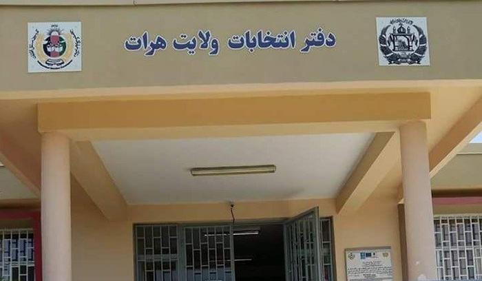 در هرات فقط 100 مورد تخلف انتخاباتی ثبت شده است