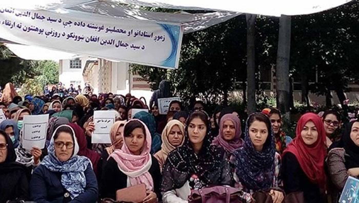 120 روز تحصن بینتیجه؛ دارالمعلمین سید جمالالدین افغان به دانشگاه ارتقا نمیکند