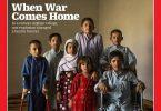 وقتی جنگ به خانه میآید؛ انفجاری که 7 عضو یک خانواده را برای همیشه زمینگیر کرد