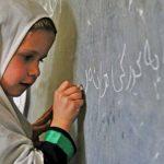 3 میلیون رویا؛ دروازه مکتب به روی کودکان محروم از آموزش باز میشود؟