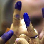 رأی میدهم تا از دموکراسی نوپای افغانستان حمایت کنم