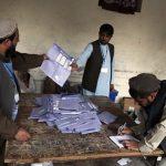 نارضایتیها از انتخابات فیفا: شفافیت زیر 50 درصد است