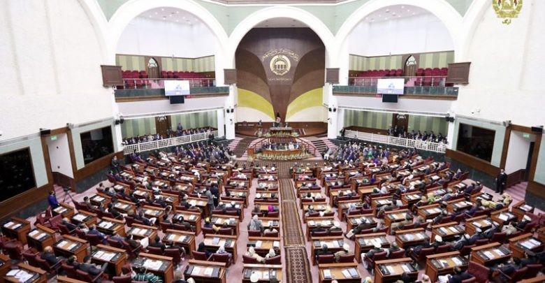 مجلس نمایندگان افغانستان ۲۵۰ کرسی دارد