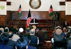 چرا مقامات امریکایی دادستان کل افغانستان را دغلکار، فاسد و ناکارا توصیف کردهاند؟