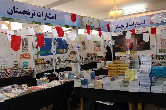 غرفهی ناشران ایرانی در هفتمین نمایشگاه کتاب هرات