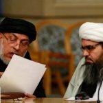 شبنشینی همسایگان افغانستان با طالبان؛ اینبار نوبت ایران
