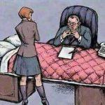 تلخیهای کار اداری «شیرین»