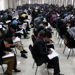 راهکار بدیل سهمیهبندی امتحان کانکور