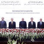 «افغانها امسال درحدود2 میلیارد دالر رشوه دادهاند» رییس جمهوری: مبارزه با فساد را به «سرزمین مقصود» میرسانم