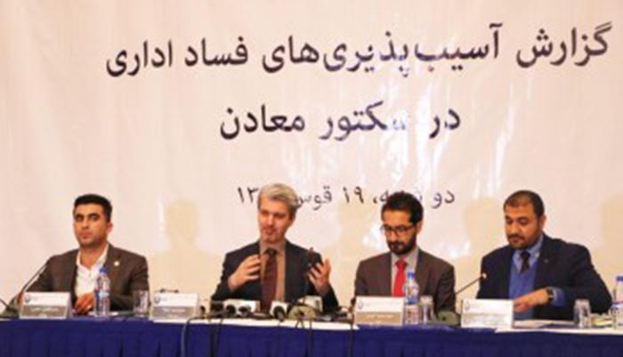 «فساد در بخش معادن افغانستان محرک کلیدی منازعه در این کشور است»