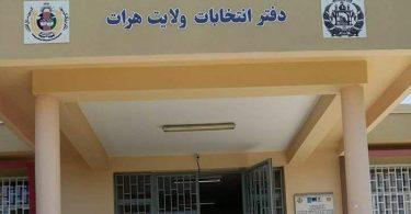 تقلب در دفتر ولایتی کمیسیون انتخابات هرات؛ شماری از نامزدان خواهان ابطال آرا هستند