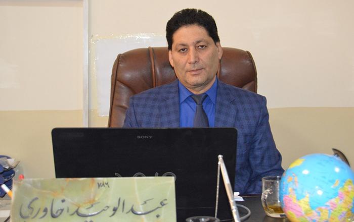عبدالوحید خاوری، سخنگوی وزارت سرحدات