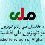 تلویزیون ملی یا تلویزیون عبدالله و غنی؟