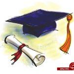 نگاهی به وضع کنونی دانشگاههای افغانستان