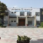 نصاب تحصیلی دانشگاههای کشور تغییر کرده است؟