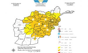 هشدار ادارهی هواشناسی از بارندگی شدید در 32 ولایت کشور