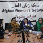 زنان افغانستان: ما باید یک ضلع میز مذاکرهی صلح باشیم