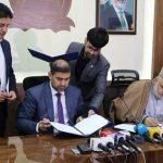 قرارداد 171 میلیونی وزارت معارف با ناشری که چاپخانه ندارد