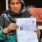 چرا زنان افغان نمیتوانند برای فرزندانشان شناسنامه بگیرند؟