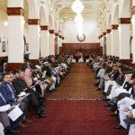 اختلاف ایدیولوژی یا منافع سیاسی؛ چرا نشست قطر لغو شد؟