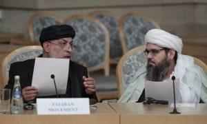 نگاهی مقایسهای به اهداف و شیوههای مذاکرات صلح حکومت افغانستان، طالبان و ایالات متحده امریکا