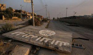 به داعش پسا خاورمیانه خوش آمدید