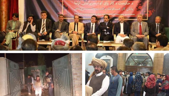 سه خبر از کابل چه پیامی برای افغانستان دارد؟