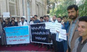 اعتصاب آموزگاران هرات به 13 ولایت گسترش یافته است
