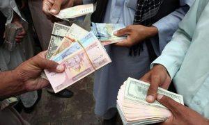 سرگذشت دالر در حکومت وحدت ملی؛ چرا ارزش دالر در برابر افغانی تا مرز ۲۵ افغانی افزایش یافته است؟