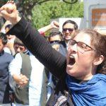اعتراضات جوانان در افغانستان