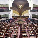 پایان شورشِ پارلمان مبارک باد!