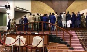 پارلمان تحمیلی