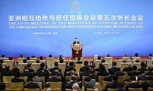 دیپلماسی همسایگی شی جینپینگ برای ایجاد جامعهی نزدیکتر با آیندهی مشترک